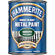Hammerite Direct To Rust Smooth Dark Green Metal Paint - 750ml