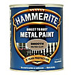 Hammerite Direct To Rust Smooth Muted Clay Metal Paint - 750ml