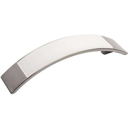 Image for Urfic Pull Handle - Satin Nickel from StoreName