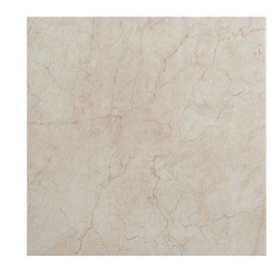 Luna Wall And Floor Tiles Beige 300 X 600mm 5 Pack