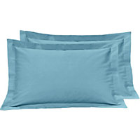 Heart of House Egyptian Cotton Oxford Pillowcase - 2 Pack.