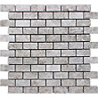 Natural Stone Tile Mosaic Brick - Silver Shadow - 305 x 457mm  - 4 pack