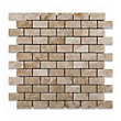 Natural Stone Tile Mosaic Brick - Cappuccino - 305 x 457 mm - 4 pack