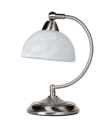 Homebase - Roland Table Lamp - Satin Nickel - 26.5cm customer reviews - product reviews - read ...
