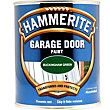 Hammerite Buckingham Green - Garage Door Enamel Exterior Paint - 750ml